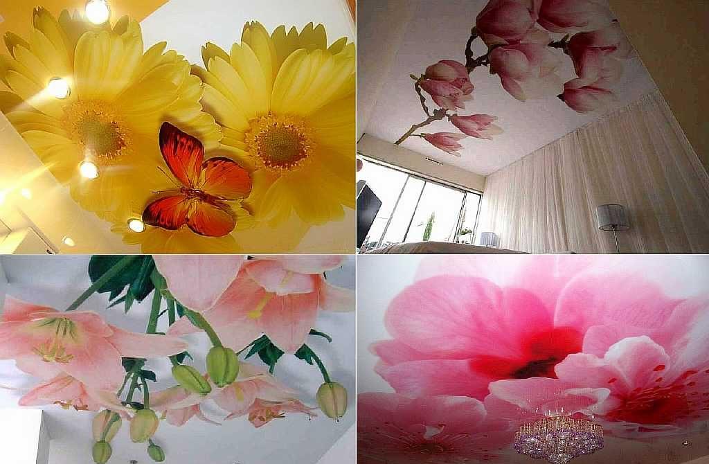 Цветочные принты натяжного потолка