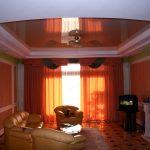 Living room orange ceiling