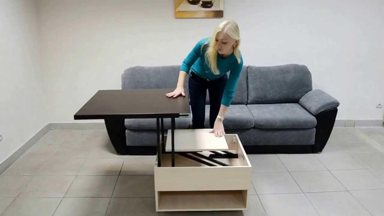 Столик - трансформер для гостиной