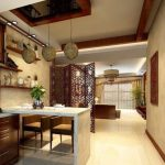 partition between kitchen and living room creative 1024x709