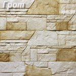 dekorativnyj oblicovochnyj kamen