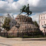 Kiev bogdan den01