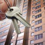Что такое элитное жилье?