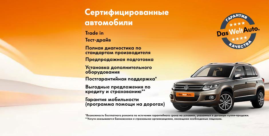 preimushhestvo-avtomobilya-s-probegom