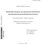 valyutnyj-kontrol-vklyuchaet-v-sebya-kak-upravlenie-inostrannoj-valyutoj-tak-i-posledstviya-dlya-biznesa