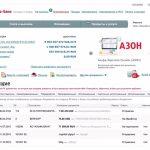 Альфа-бизнес онлайн albo – удобный сервис для пользования банковскими услугами