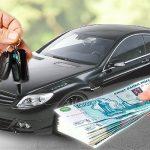 Автомобильный выкуп