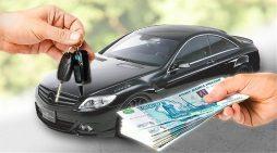 avtomobilnyj-vykup