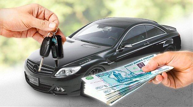 avtomobilnyj vykup