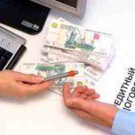 kreditovanie